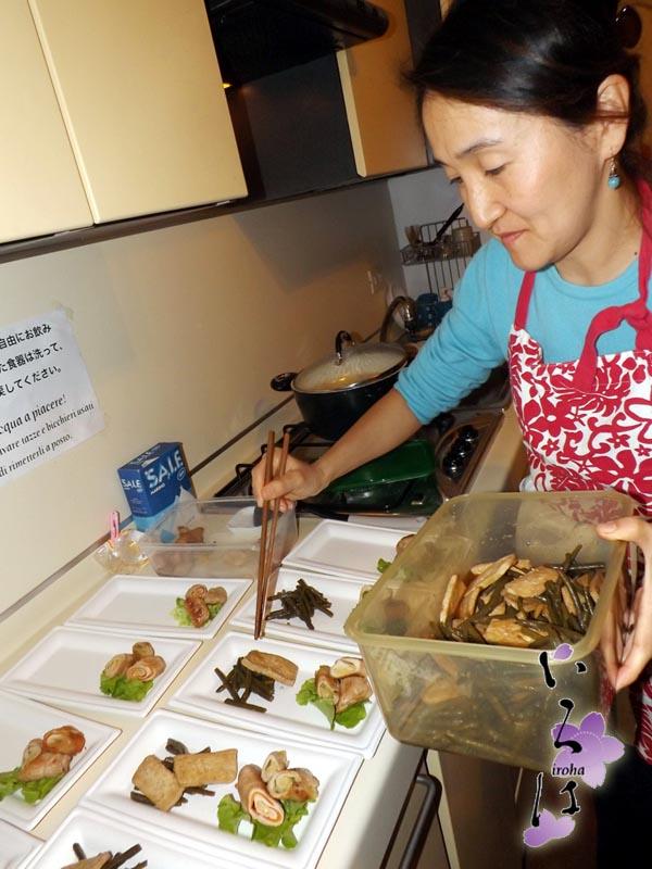 Corso di cucina giapponese iroha associazione nazionale for Corso di cucina giapponese