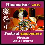 Hinamatsuri: Festival giapponese di primavera